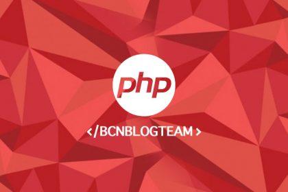 Modificar php.ini | bcnblogteam